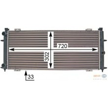 Радиатор VW TRANSPORTER 4  90-91 720X300