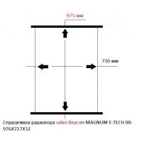 Сердцевина радиатора  valeo Версия  MAGNUM E-TECH 00- 976X727X52