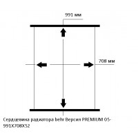 Сердцевина радиатора RENAULT PREMIUM 05-, behr версия, 705X708X52