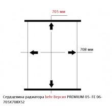 Сердцевина радиатора SCANIA FE 06-, RENAULT PREMIUM 05-, behr версия, 705X708X52