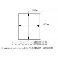 Сердцевина интеркулера MERSEDES-BENZ O404 (91-), O405 (84-), 590X679X68
