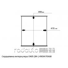 Сердцевина интеркулера MERSEDES-BENZ O405 (84-), 490X470X68