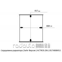 Сердцевина радиатора ( behr Версия ) ACTROS (96-) 817X808X52