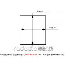 Сердцевина радиатора ( behr Версия ) ACTROS (96-) 900X808X52