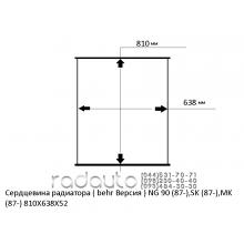 Сердцевина радиатора MERSEDES-BENZ NG 90 (87-), SK (87-), MK (87-), behr Версия, 810X638X52