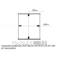 Сердцевина радиатора MERSEDES-BENZ NG 90 (87-), SK (87-), MK (87-), behr Версия, 850X638X42