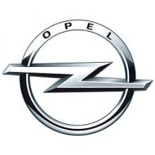 Радиаторы для OPEL ZAFIRA
