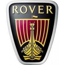 Радиаторы для ROVER
