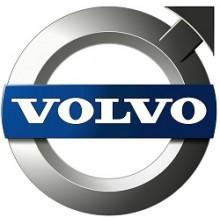 Радиаторы для VOLVO S40