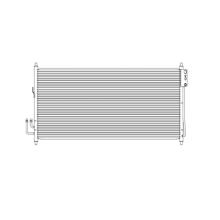 Радиатор кондиционера Koyorad Nissan Teana J31