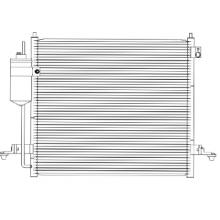 Радиатор кондиционера Koyorad MITSUBISHI L200