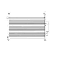 Радиатор кондиционера Koyorad HONDA CIVIC 8 Hatchback 06-