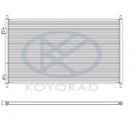 Радиатор кондиционера Koyorad Honda Civic хечбек 00-05