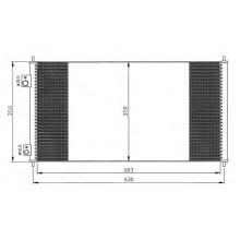 Радиатор кондиционера Koyorad HONDA CIVIC VII 01-05