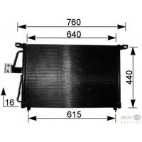 Радиатор кондиционера Opel Omega B 94-03 665X425