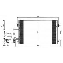 Радиатор кондиционера AUDI A8 - 0810.2016 (FRIGAIR)