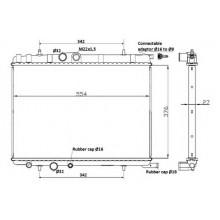 Радиатор охлаждения CITROEN BERLINGO, XSARA / PEUGEOT 206, 307, PARTNER - 060057N (AKS DASIS)