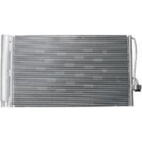 Радиатор кондиционера BMW 5, BMW 6, BMW 7 (CARGO)