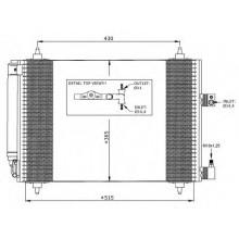 Радиатор кондиционера PEUGEOT 407, CITROEN C5, C6