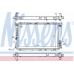 Радиатор охлаждения для AUDI 100, 2.8