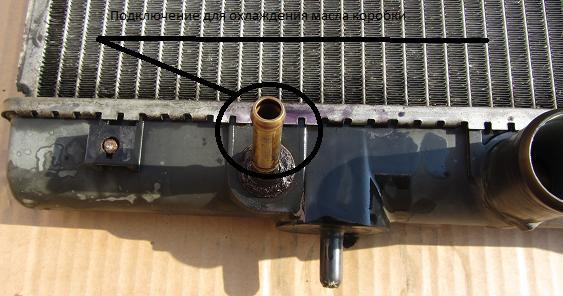 Старый радиатор охлаждения